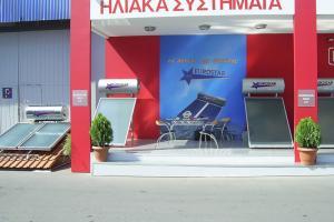 ΔΕΘ Θεσσαλονίκη | 2008