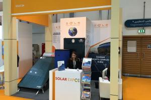 SOLAR EXPO Abu Dhabi | 2018